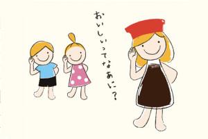 kikkoman-character-naani