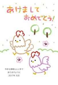 oekaki_tori_run