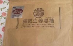 DSC00415 - コピー (4)