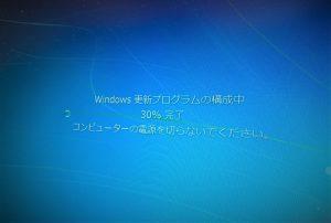 Windows 7 更新画面