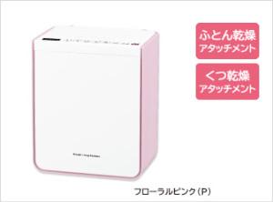 item01_02